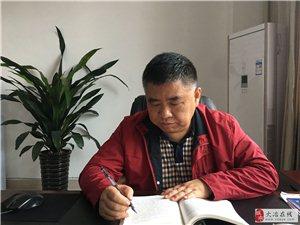 吴振华―坚守教育成大业 情牵桑梓谋发展