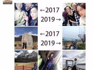 快�砜矗∫灰归g,潢川人的朋友圈都在����2017―2019,究竟怎么回事