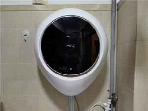 败家老婆买了一个挂在墙上的洗衣机,本想叼她一顿,却意外好用?