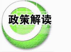 富平县最新养犬办证流程
