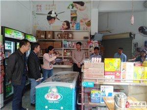我市多部门开展整治食品安全问题联合专项检查行动