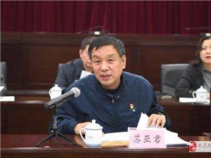 """省政协教科卫体委员会跟踪调研""""互联网+医疗健康""""建议报告落实情况"""