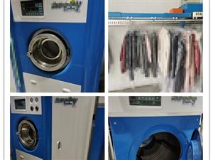 降价出售整套品牌干洗设备