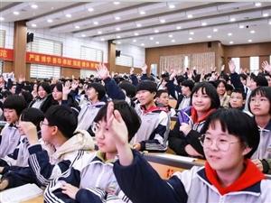 """""""�坌闹v堂""""防校�@暴力――走�M博�d�h第四中�W"""