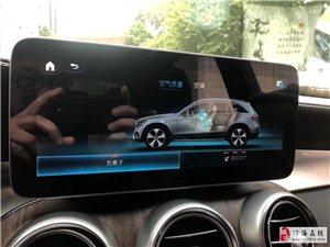 20款奔驰GLC改香氛负离子液晶仪表64色氛围灯23p驾驶辅助