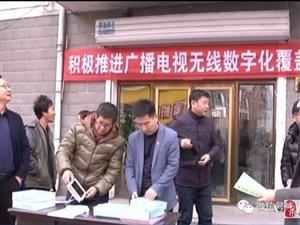 """【巴�┚W】巴�┛h�_展""""�e�O推�M�V播���o��底只�覆�w惠民工程""""宣�骰��"""
