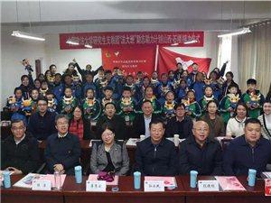 """中国政法大学研究生支教团""""法大班""""励志助力计划接力仪式在石楼举行"""