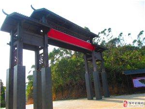 陆川龟岭谷生态游乐风景区