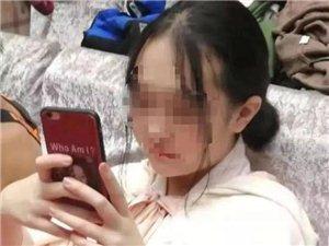 13岁少女吞药自杀,曾发微博:太痛苦了,坚持不下去了!父亲含泪提醒