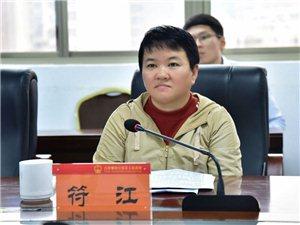 """白沙县""""政银企""""对接服务会聚焦企业融资,助力小微企业壮大发展"""