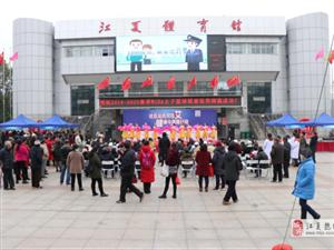 2019年江夏�^第三十二��世界艾滋病日宣�骰��