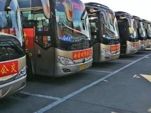官宣:明天上午,宿州到徐州城�H公交正式�_通!