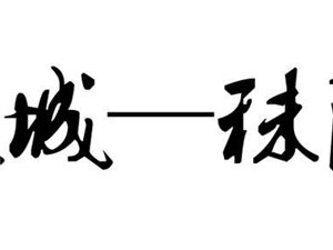 周口下面的�h,如果 都改回古代的名字, 你�X得哪��最好�?