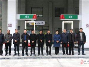 好消息!桐城市山区首座加油站正式运营,你知道在哪里吗?
