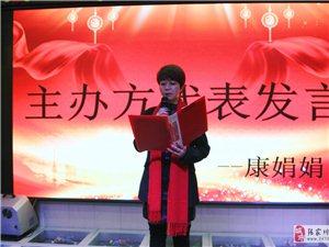 感恩答谢,携手同行!――中国平安康娟娟女士个人答谢会受好评