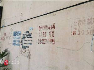 气愤!亚博体育yabo88在线跃进路竟有人在修好的柏油路上喷广告,还有...
