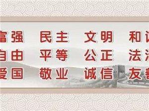 冉庄地道战纪念馆+文旅小镇+德馨园温泉休闲一日游报名喽