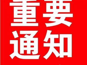【横店影城】12月1日影讯