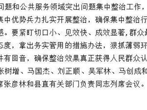 县政府第62次常务会议研究地方志第二轮修志工作