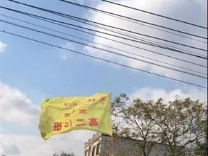 """�侨昃]公�W""""�A�羟啻骸ひ阈幸�I""""��烤露�I�火�衢_幕!"""
