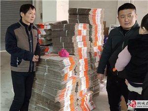 桐城警方查处一起特大制假售假案!