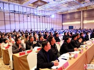 桐城文化教育�l展基金��成立 首批募集基金2167�f余元