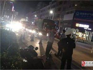 痛心!化州207国道红绿灯处一台客车撞摩托车,事故导致一名9岁女童..