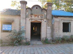 乌衣镇的一点老房子