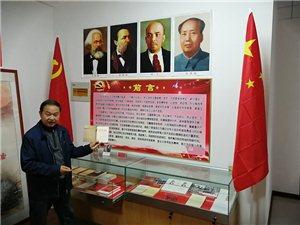 太极城文化研究会参观红色文物展和红三军长征经过旬阳87周年纪念活动纪实