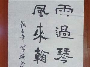 枝江��陀寺古��m��故事