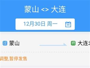 年底�{�D!平邑高�F可直�_天津、北京、大�B等城市!
