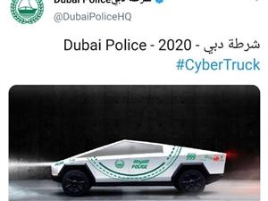 迪拜警局�裾�