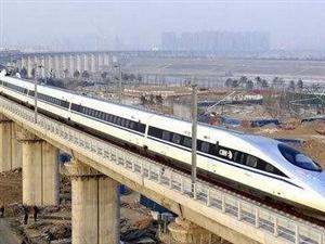 途经黄石北、大冶北、阳新站部分动车有调整