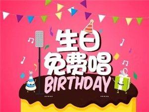 (在江山)�@家KTV邀您免�M唱歌啦!!!