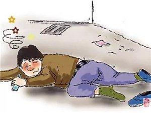 化州那务一老汉醉倒在路边...…