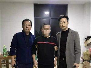 桐城警方又抓获一名逃犯!