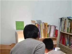 辅导孩子写作业,这位爸爸却把自己给绑了……