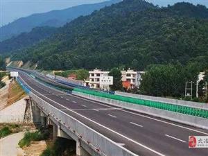 武汉经大冶至阳新高速公路将于2020年开建