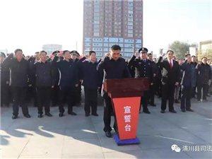 """潢川县举行2019年""""宪法宣传周""""主场活动"""