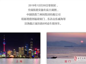 西��至敦煌�⑿略隹焖俾每土熊�1�Γ�西��至上海��w升�...