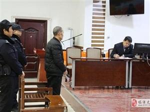 �R潼法院��法宣�髦芟盗谢�又�一:集中公�_宣判四起刑事案件