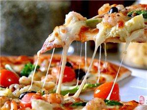 衡水披萨培训学校特色披萨包教包会