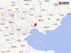 �S南�^12月5日8�r2分�l生4.5�地震