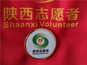 """富平�h���饭�益�f�����L李��h�s�@2019年�西省志愿服�铡八��最美(佳)""""志愿者"""