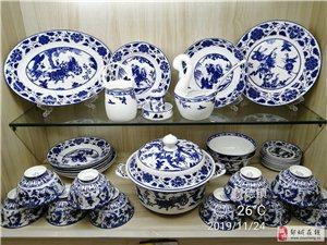 景德�瓷器欣�p:青花瓷餐具!