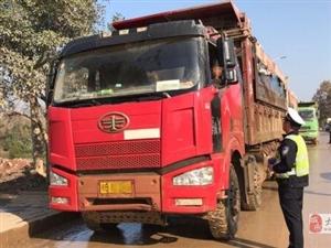 大冶:交警联合多部门开展货车违法行为专项整治行动