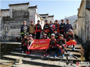20191120:�u城美利�_�友在�S山郭村留影!!