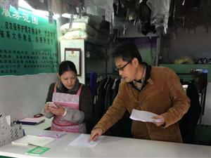 大冶:市公共检验检测中心
