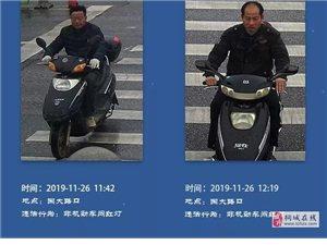桐城交通�`法和不文明交通行�槠毓馀_