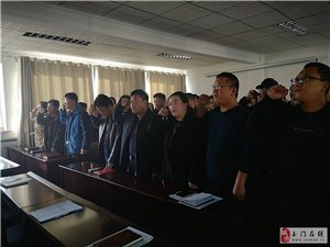 """花海镇开展""""12?4""""国家宪法日宣传活动"""